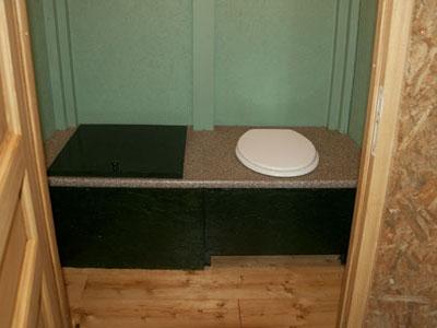 dome toilet300x400