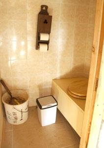 paviljoen wc 300